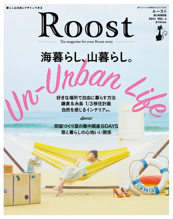 Roost_vol.4_h1