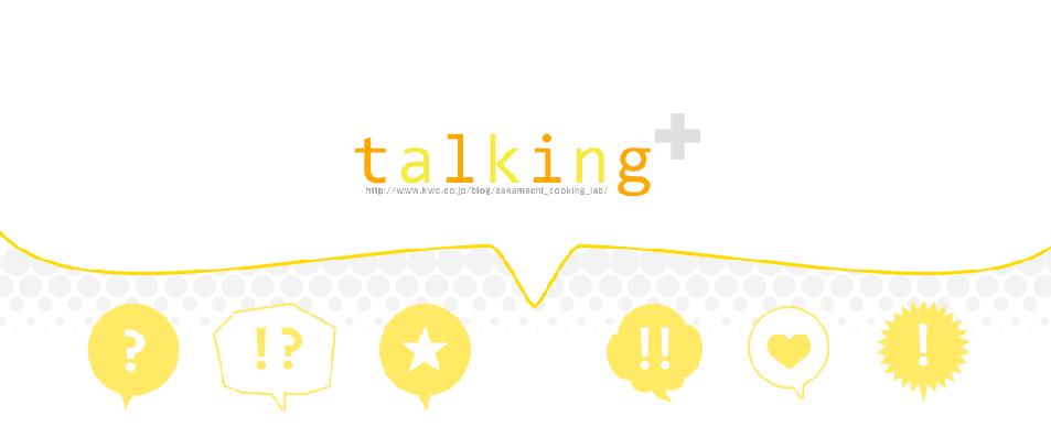 talking+