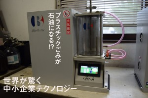 +sakamachi cooking lab.