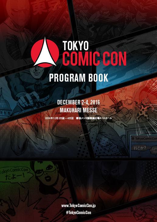 TOKYO COMIC CON<br>PROGRAM  BOOK